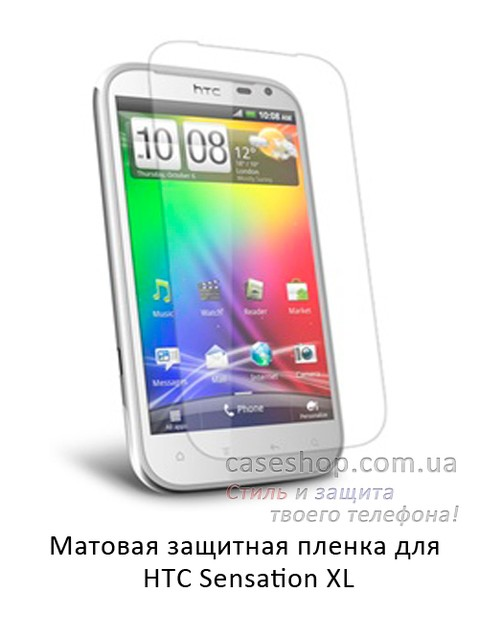 HTC SENSATION XL DRIVERS FOR WINDOWS