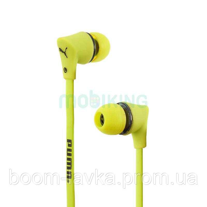 HF MP3 Puma Yellow