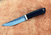 """Нож ручной работы """"Дикий-2"""" из порошковой стали Ди-90, длина 265 мм"""