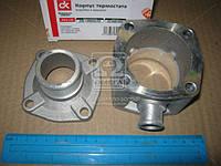 Корпус термостата МАЗ 236  (коробка и крышка) . 236-1306052/53. Цена с НДС.
