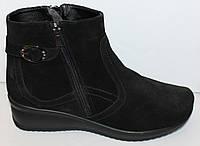 Ботинкии большого размера демисезонные замшевые, женская обувь от производителя модель ВБ2М