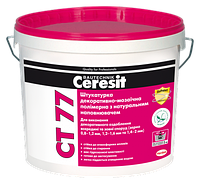 Штукатурка декоративно-мозаїчна полімерна Ceresit CT 77, 14 кг