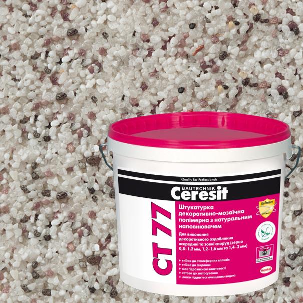 Штукатурка декоративно-мозаїчна полімерна Ceresit CT 77 (колір 16D, зерно 0.8-1.2 мм), 14 кг