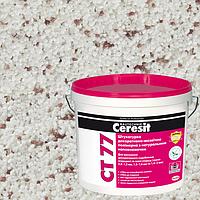 Штукатурка декоративно-мозаїчна полімерна Ceresit CT 77 (колір 18D, зерно 0.8-1.2 мм), 14 кг