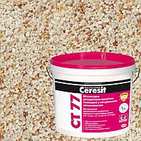 Штукатурка декоративно-мозаїчна полімерна Ceresit CT 77 (колір 21D, зерно 0.8-1.2 мм), 14 кг