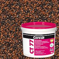 Штукатурка декоративно-мозаїчна полімерна Ceresit CT 77 (колір червоний граніт, зерно 1,2-1,6 мм), 14 кг