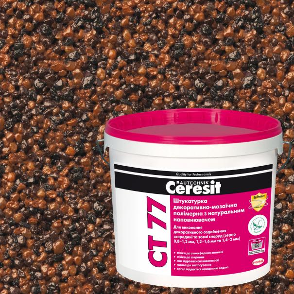 Штукатурка декоративно-мозаїчна полімерна Ceresit CT 77 (колір червоний граніт, зерно 1,2-1,6 мм), 14 кг - ТОВ «Ерго-Волинь» в Луцке