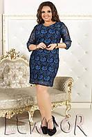 Чудесное гипюровое платье батал на подкладке