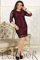 Платье для особых случаев из гипюра для полных Бордовый, Размер 50 (2XL)