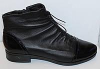 Ботинкидемисезонные кожаные большогоразмера, женская обувь от производителя модель ВБ1016