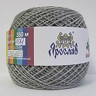Пряжа для вязания серого цвета 100% хлопок