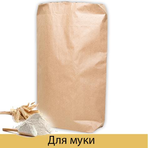 Бумажные мешки для муки, фото 2