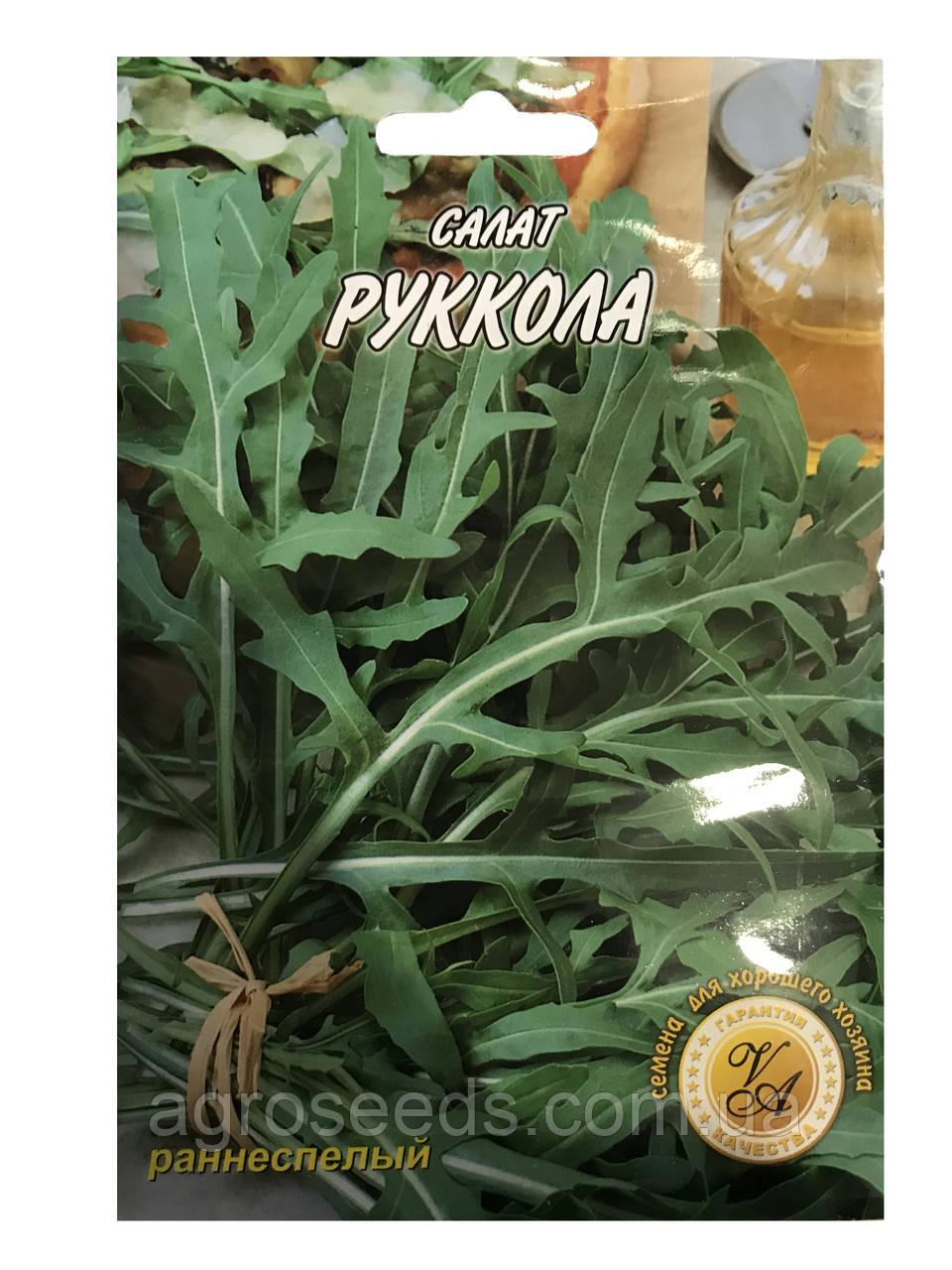 Семена салата Руккола 10 г