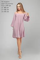 Нежное и изысканное женское платье (3256)