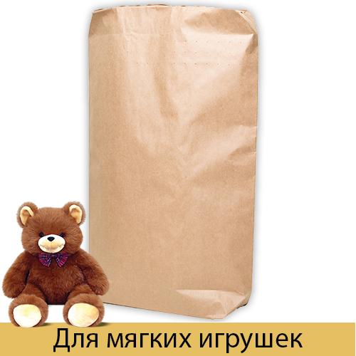 Бумажные мешки для мягких игрушек