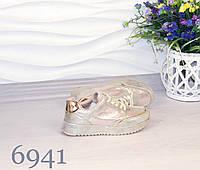 Кроссовки женские 6941ох