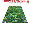 Игровой коврик для детей Городок 200х110см, толщина 8мм