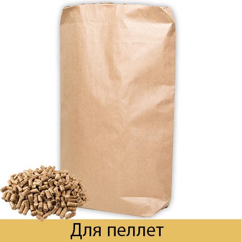 Бумажные мешки для пеллет