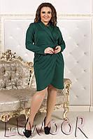Благородное платье на запах с воротником шалька