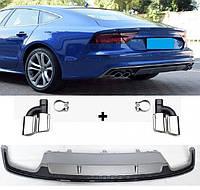 Диффузор с насадками для Audi A7 (15-18) стиль S7