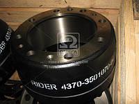 Барабан тормозной  передний  МАЗ 4370 (RIDER). 4370-3501070-04. Цена с НДС.