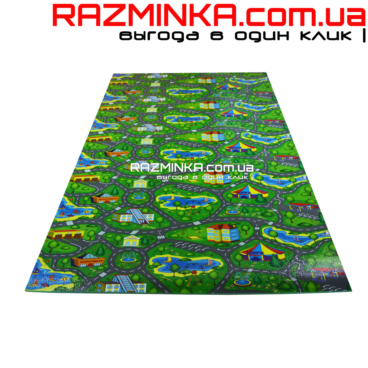Детский развивающий игровой коврик Автодорога Приключений 200х110, толщина 8мм