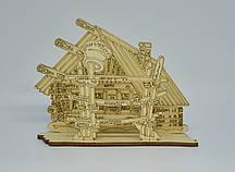 Салфетница домик и забор