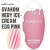 Яйцо мастурбатор Svakom Hedy Ice-cream Egg Pink
