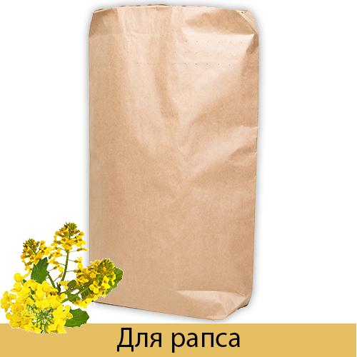 Бумажные мешки для рапса