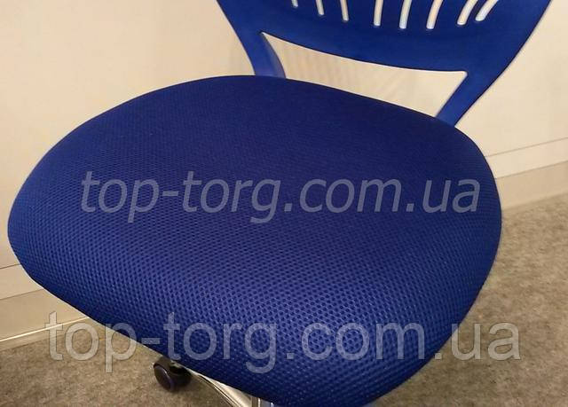 Кресло детское синее Jonny blue