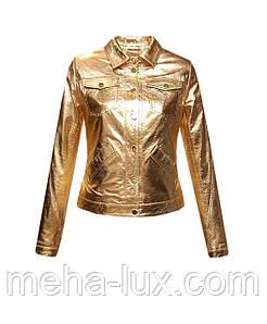 Куртка молодежная кожаная Carnelli короткая золотая