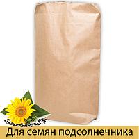 Бумажные мешки для семян подсолнечника