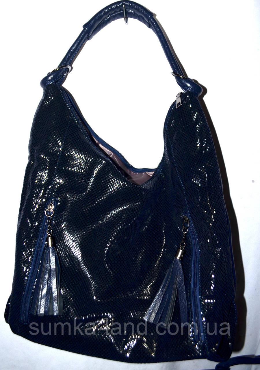 Женская синяя сумка из лазерной кожи на один отдел 34*40 см