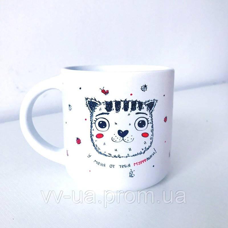 Чашка PAPAdesign Котик у меня от тебя мурашки