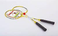Набор для бадминтона 2 ракетки в чехле WILSON (сталь, синий, желтый, красный, дубл)
