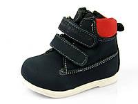 Детская ортопедическая обувь ботинки Шалунишка: 100-502