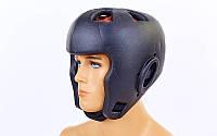 Шлем для бокса литой EVA (черный, р-р M)