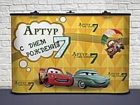 БАННЕР ДЛЯ ФОТОСЕССИИ ТАЧКИ РАЗМЕР 2 х 3 М