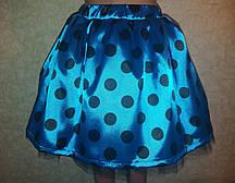 Детская юбка на резинке в маленький горошек, размер_98