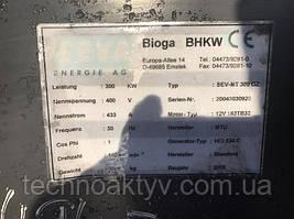 Открытая установка Mercedes Benz OM444A