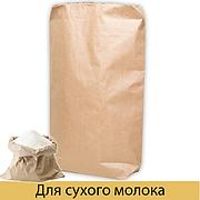 Бумажные мешки для сухого молока