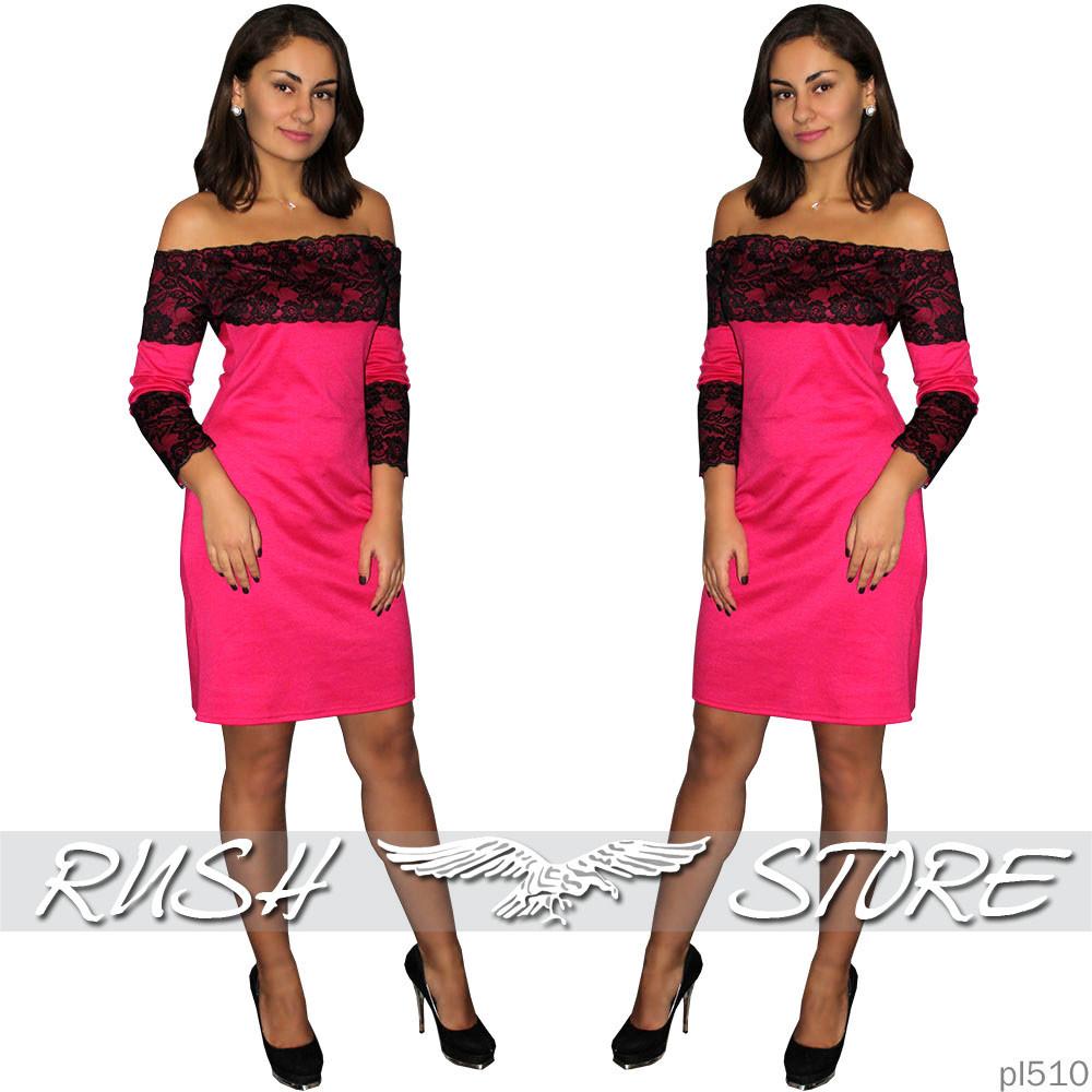 Платье с кружевом и открытыми плечами