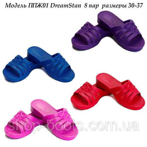 Детские сланцы оптом DreamStan. 30-37рр. Модель ППЖ01