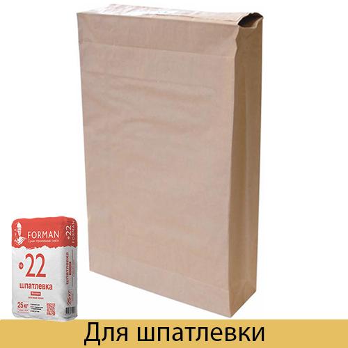 Бумажные мешки для шпатлевки