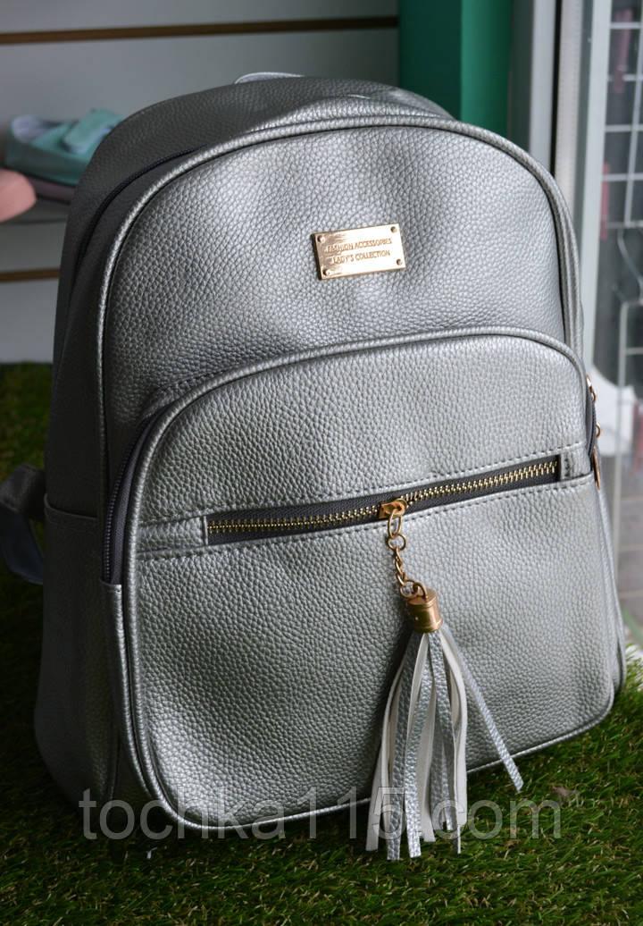 Серебристый кожаный рюкзак, фото 1