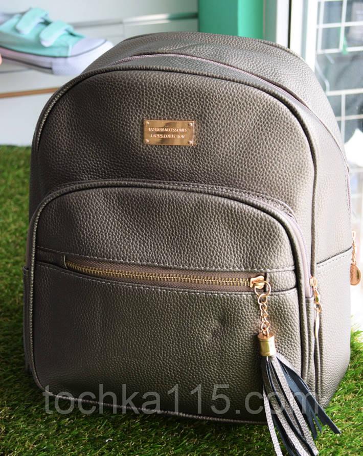 Женский кожаный золотой рюкзак