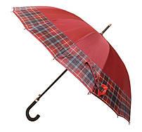 Трости-зонты
