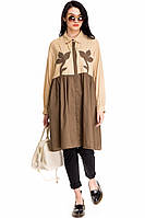 Бежевое платье на пуговицах Pronto Moda