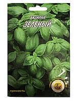 Семена базилика Зеленый 3 г