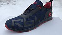 Мужские модные кроссовки Reebok model ST, (кожа + сетка), фото 1